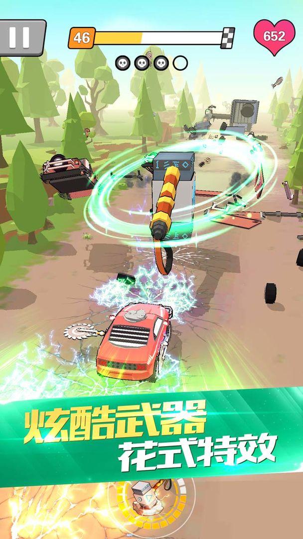 热血飞车游戏 v1.0.3 破解版