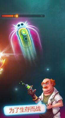 微生物大作战游戏下载 v4.2.1 最新版