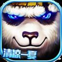 太极熊猫华为版本下载 v1.1.70 安卓最新版
