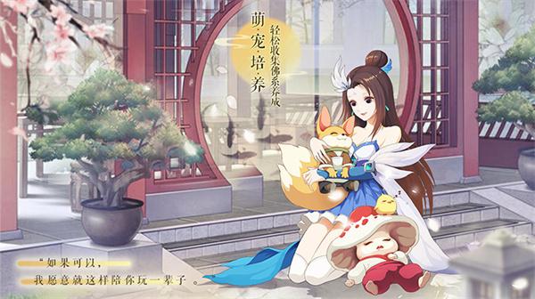 梦幻逍遥bt版下载 v3.0.5 安卓破解版