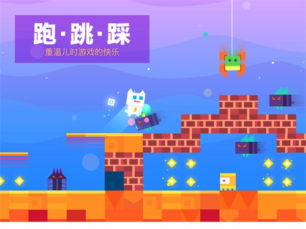 超级幻影猫游戏下载 v1.42 内购破解版