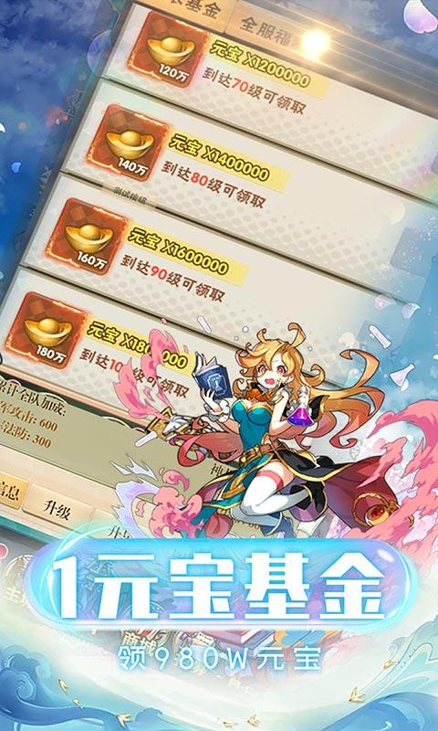勇者斗斗龙变态版 v1.0.0 破解版