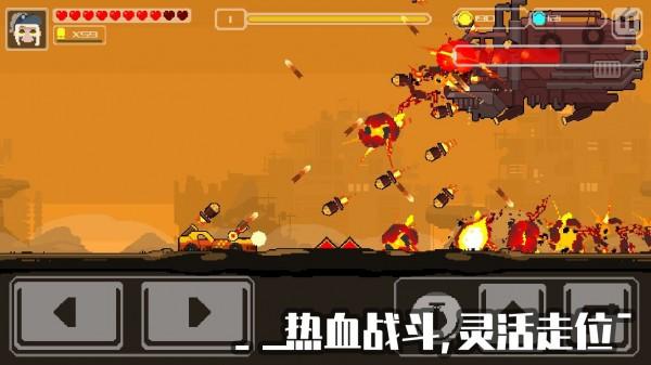 像素战车荒漠行动最新版 v1.01.85 手游版