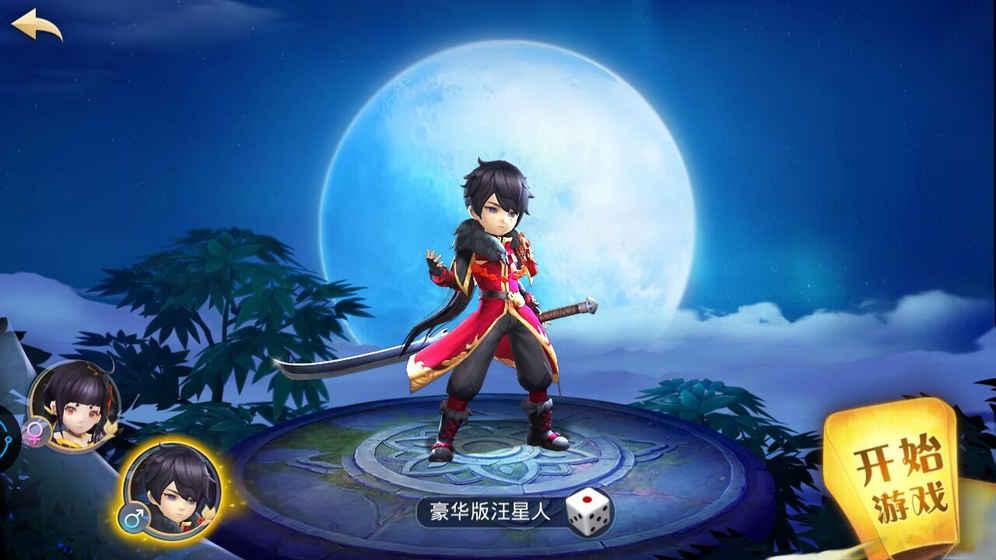 刀剑萌侠变态版 v1.0.5 满v版