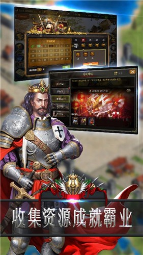 帝王的征程最新版 v1.3.0 安卓版
