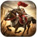 战火帝国游戏下载 v1.4.1 正式版