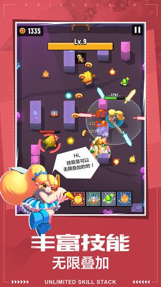 女皇之刃无限宝石 v1.0.2 破解版