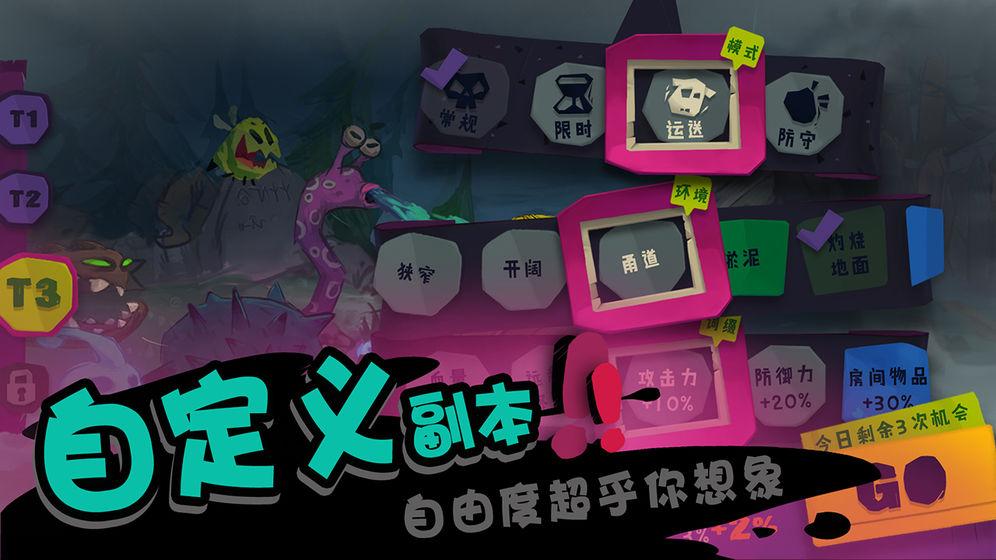 独奏骑士游戏下载 v1.0.3 安卓版