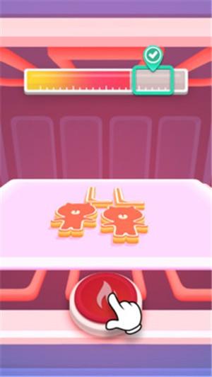 饼干朋友最新版 v0.1 安卓版