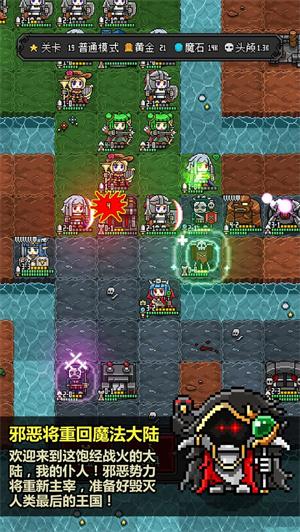 恶魔守护者2最新破解版 v2.15 无限荣誉版