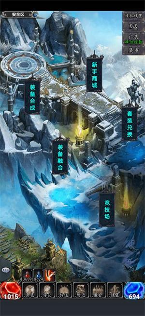 奇迹之放置王者修改版 v1.5 安卓手游版