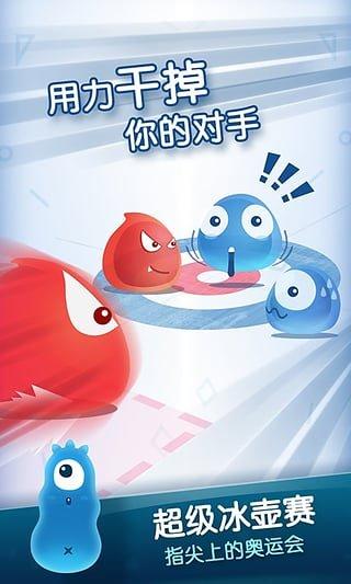 红蓝大作战2最新版 v2.1.27 安卓版