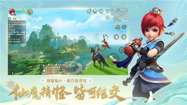 梦幻西游三维版下载 v1.4.1 安卓版