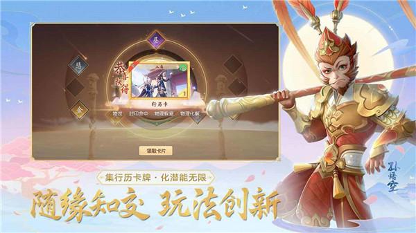 梦幻西游三维版官方下载 v1.4.1 最新安卓版