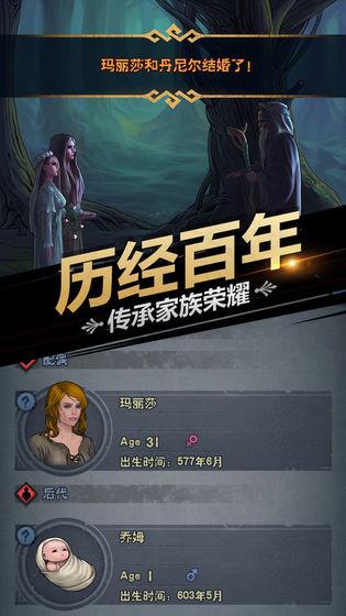 诸神皇冠小米渠道服 v1.1.10.43617 安卓版