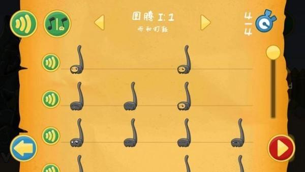 节奏部落中文版 v2.19.00 手游版