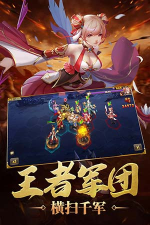 炫斗三国下载 v3.7.0.0 破解版
