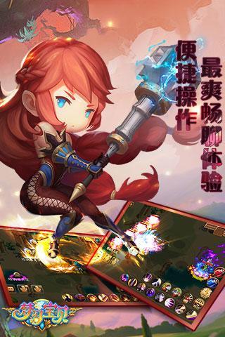 梦幻宝贝小米服 v1.2.7 安卓版
