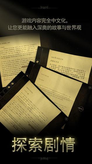未上锁的房间2中文版 v1.06 安卓版