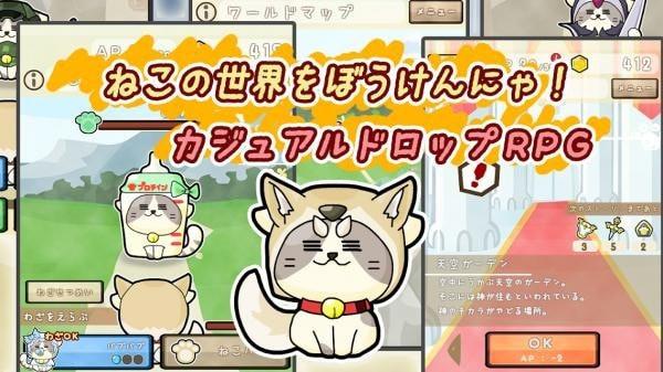阿柴猫冒险最新版 v1.1.2 安卓版