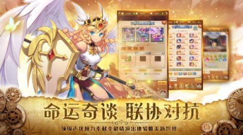 口袋女神下载 v1.1.5 破解版