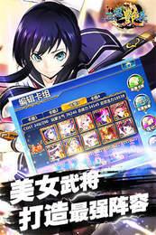 三国艳义游戏下载 v1.5.3 手游