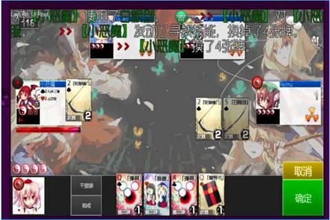 东方符斗祭最新版 v1.0.25 安卓版