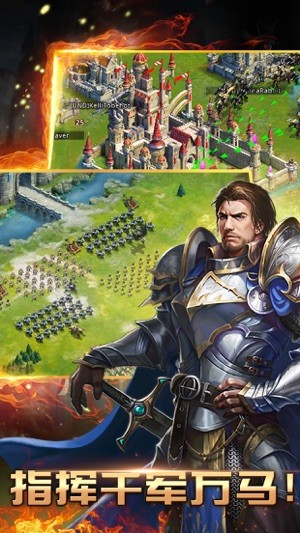 王者天下全面冲突最新版本 v1.1.130 安卓手游版