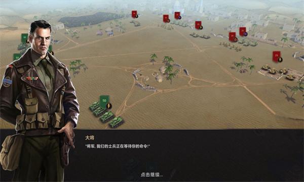 钢铁征服者游戏下载 v1.2.1566 安卓破解版