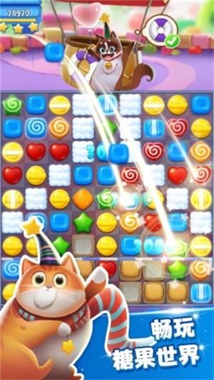 开心糖果猫官方版 v1.0.9 最新版