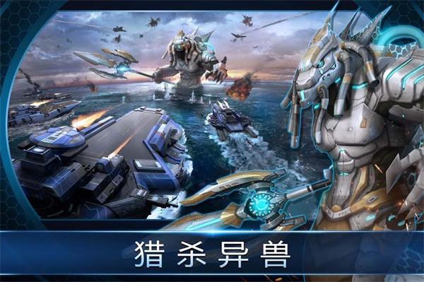 怒海奇兵手游 v1.0.0 安卓最新版