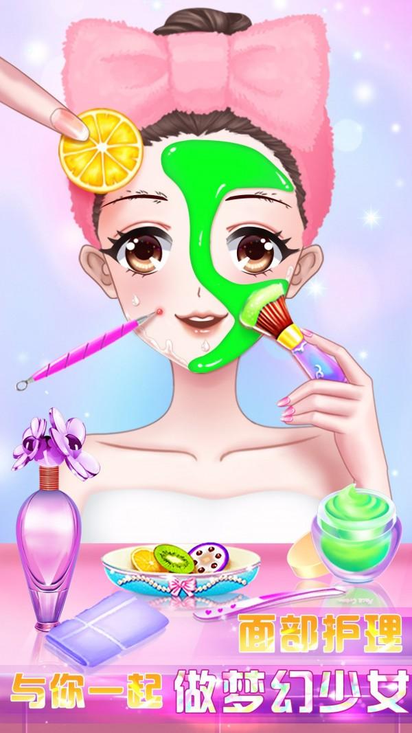 美少女魔法美妆内购破解版下载 v1.0.0 无限金币版