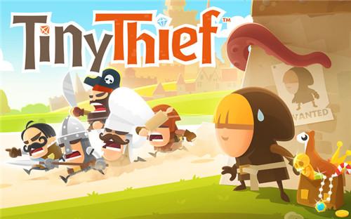 TinyThief官方版 v2.0.0 最新版