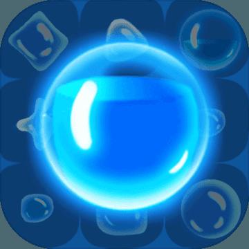 十滴水游戏下载 v1.11 安卓版