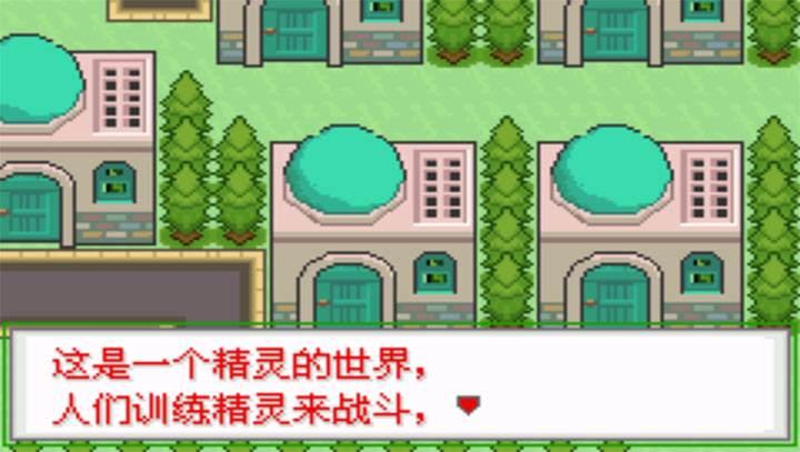 口袋妖怪生与死下载 1.0.0 作弊版