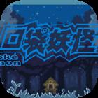 口袋妖怪宿命的轮回下载 v1.0.0 手机版