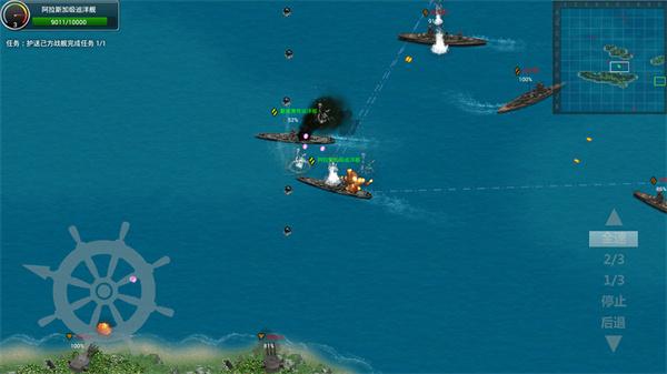 怒海战舰手游 v0.0.1 安卓破解版