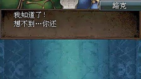 火焰纹章纹章之谜安卓版 v1.0.0 破解版