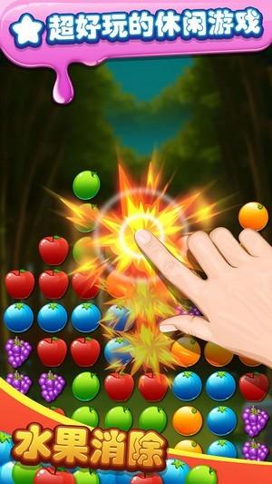 水果旋律三消游戏下载 v0.7 安卓版