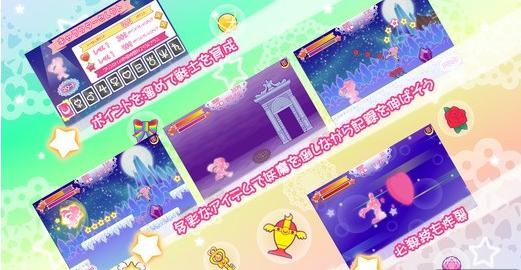 美少女战士无限金币下载 v1.0.0 街机版