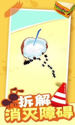 小蚁王国最新版 v2.2.4 安卓版