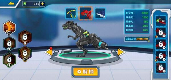 拼装恐龙格斗官方版 v1.0 安卓版