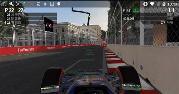 F1赛车破解版 v1.0.0 破风板