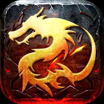 魔龙诀无限元宝版 v1.2.0 安卓版