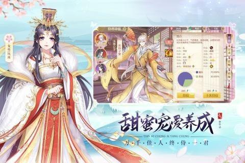 青鸾繁华录最新版 v9.7.4 安卓版