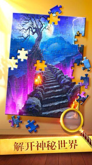密室逃脱古堡迷城2破解版 v666.19.03 安卓版