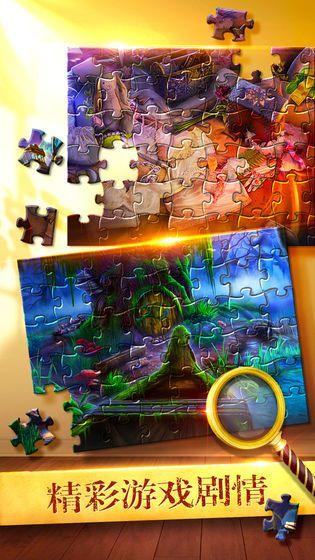 密室逃脱古堡迷城2无限金币版 v666.19.03 内购破解版
