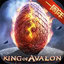 阿瓦隆之王vivo版下载