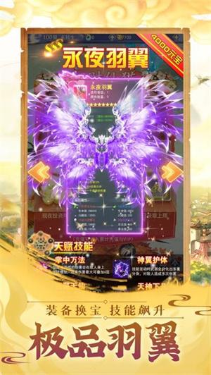 九幽伏魔传手游下载 v2.11.4 安卓内购版