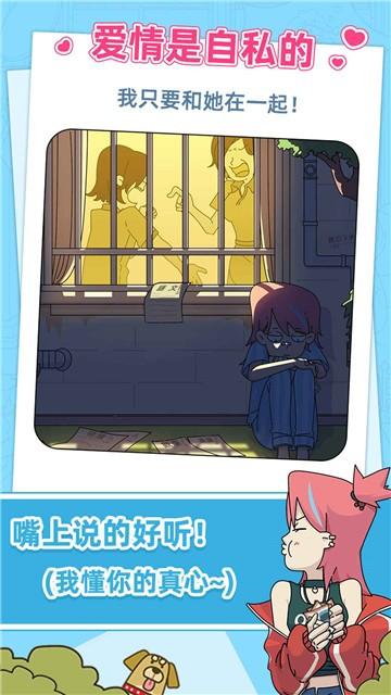 吴小梅和王小磊最新版 v1.06.3 安卓版